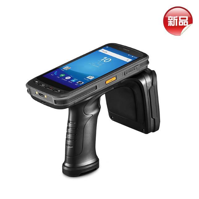 RFID远距离手持机